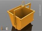 Foto do produto - Caçamba de Entulho Basculante para Grua Capaciade 1m³